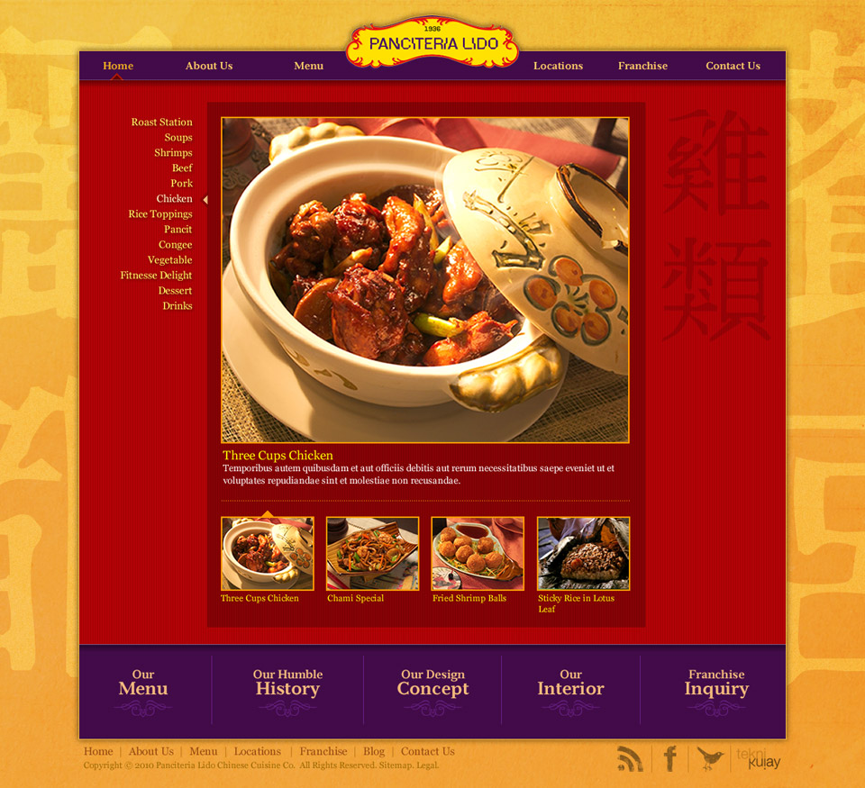 Panciteria lido teknikulay graphic design studio for Asian cuisine grimes ia menu